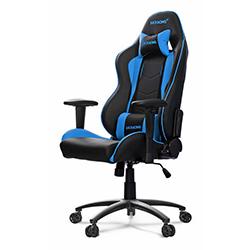 akracing nitro silla para gamers profesional tapizada en cuero sintetico