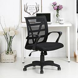 silla en V para ordenador langria respaldo malla