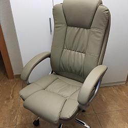 Venta Stock Confort 2 Silla de oficina
